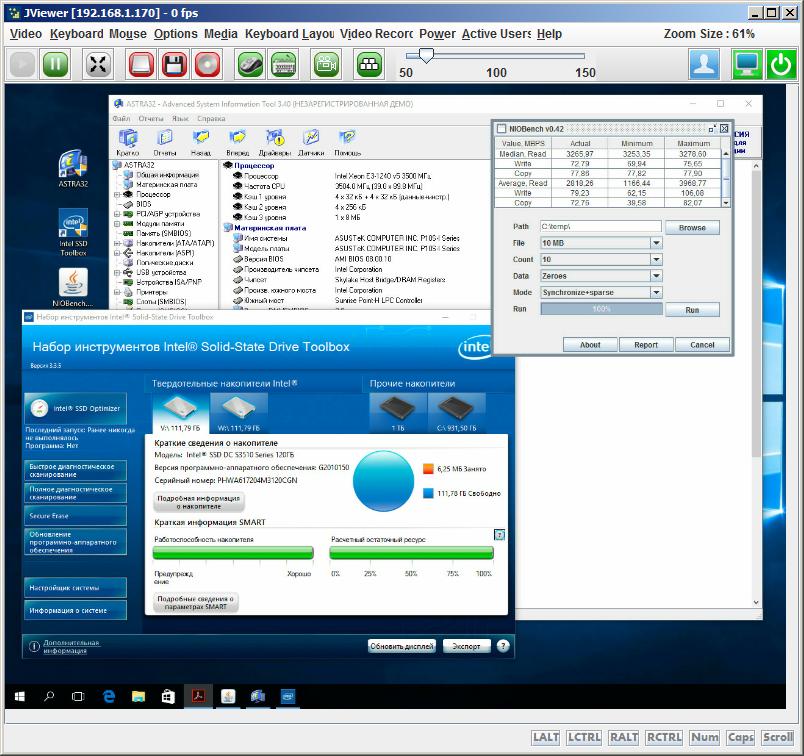 Доступ через IPMI к графической консоли сервера с двумя