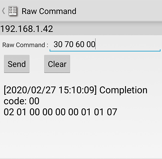 Raw Command Get Network Link Status