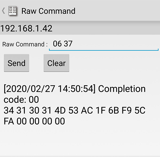 Raw Command Get UUID