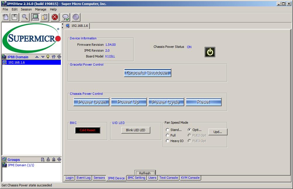 Функция BMC Cold Reset — еще одна сильная сторона программного обеспечения IPMIView, недоступная другими средствами