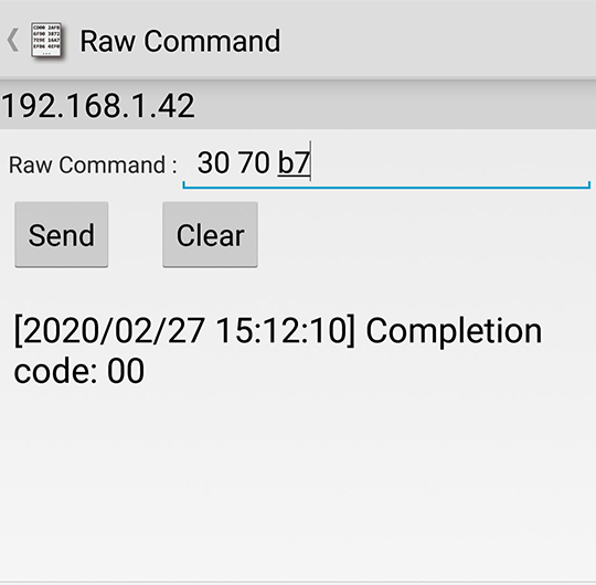 Raw Command «Reset HTTP config to default»