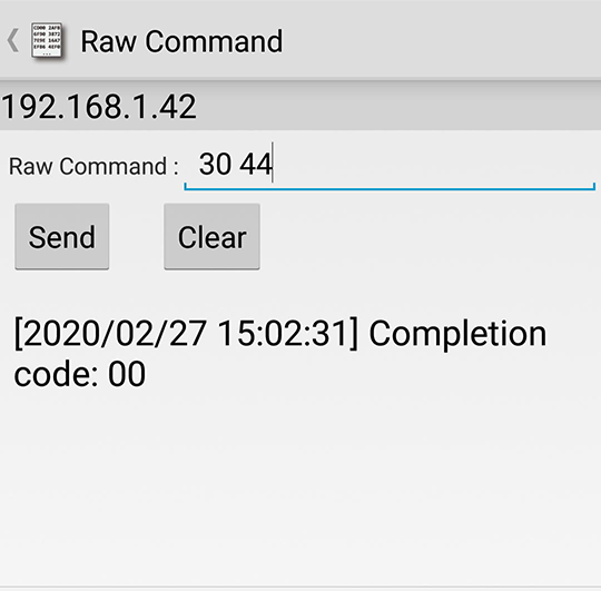 Raw Command «Reset SDR to Default»